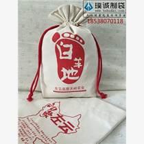 陕西杂粮面包装布袋-礼品棉布杂粮袋定做