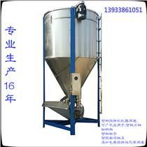 3噸大型立式攪拌機  塑料顆粒攪拌烘干機