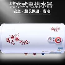 儲水式電熱水器