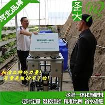 河北水肥一體機廠家 價格實惠的蔬菜施肥器全智能灌溉施肥機圖片