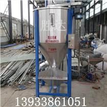 重慶聚丙烯片料攪拌機 內螺旋混合機