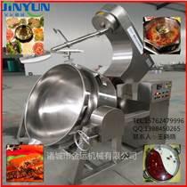 供應 大型全自動熬糖鍋 行星攪拌炒鍋 辣椒醬炒制機器 工藝好