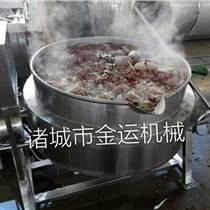 夾層鍋 可傾斜夾層鍋 電熱夾層鍋 不銹鋼夾層鍋 廠家直銷