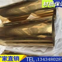 不锈钢圆管406*5.0不锈钢管件