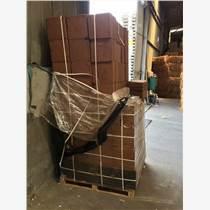 青岛进口优质栽培基质椰糠砖批发零售,量大优惠