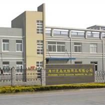 外墙清洁剂/科洁尔外墙清洁剂/广州外墙清洁剂加盟代理招商