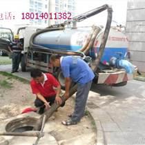 无锡管道排污清洗清淤