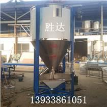 塑料顆粒加熱攪拌機 立臥式顆粒攪拌機廠商
