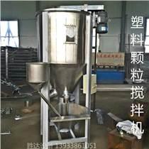 sd-347熱風烘干攪拌機 塑料顆粒立式  質量是企業得生命