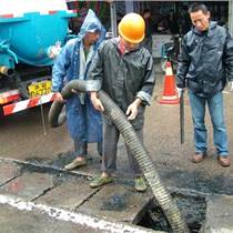 嘉興化糞池清理清淤