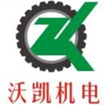 松江柴油发电机 松江柴油发电机现货供应 沃凯供