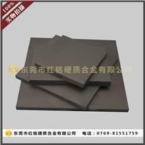 大量YG20C鎢鋼板材 鎢鋼板料廠家直銷