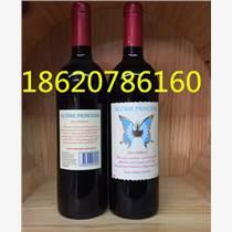 藍蝶公主西拉葡萄酒品鑒 澳洲進口2014年藍蝶公主紅酒