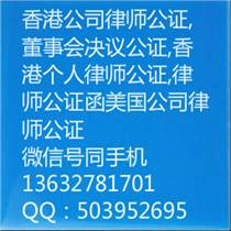 注册外贸公司办理银行外币账户