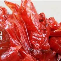 漳州辰韩食品专业生产酵素型食品 洛神花洛神果oem代加工贴牌