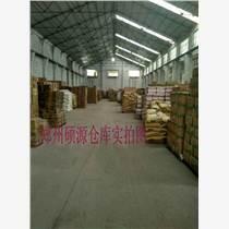 厂家直销食品级维生素B5的价格,D-泛酸钙