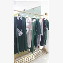 寶萊羽絨服品牌折扣店女裝報價 品牌折扣庫存女裝批發