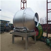 全自动滚筒拌种机 大豆玉米种子包衣机 化工原料混合机