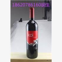 100%澳洲進口 愛悅KOI紅標西拉葡萄酒廣州代理
