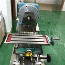 厂家供应杭州科迪科技磁粉测功机