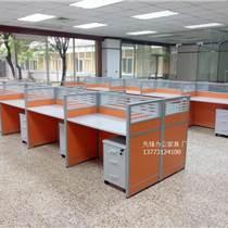 太倉張浦屏風隔斷辦公桌辦公家具有限公司