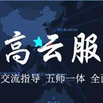 上海兒童增高專科門診_
