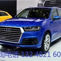 上海汽车抵押贷款 汽车抵押贷款不押车 车抵押贷款 免费咨询