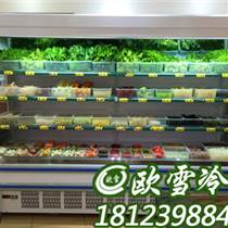 供应重庆蔬菜冰柜、蔬菜冷藏柜