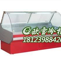 广东东莞哪里可以订购超市冷冻柜