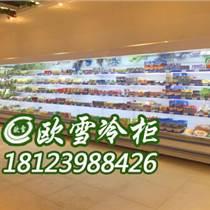 供应重庆超市冷冻展示订做联系方式