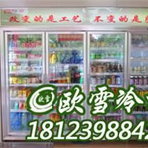 长沙冰柜制冷工招聘职位