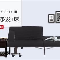 河北普康家用可折叠沙发床陪护床懒人床