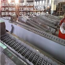 重庆沃利克环保设备回转式格栅除污机