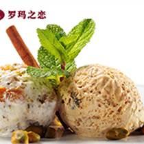罗马之恋冰淇淋,细腻柔滑非一般的享受!