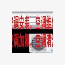 武汉空调维修公司加氟清洗移机服务好
