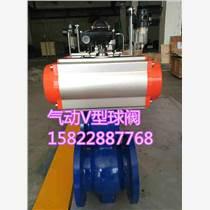 球閥 KJQ647Y-64P 氣動高壓球閥結構 排渣耐磨V型球閥廠家 進口氣動調節閥價格