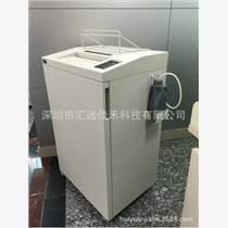 汇远碎纸机、HY-3345D大型工业碎纸机,保密静音刀具润滑