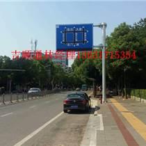LED交通诱导屏复合式诱导屏版面设计要求