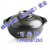邯鄲陶瓷砂鍋廠家,邯鄲陶瓷砂鍋價格,亨利陶瓷砂鍋
