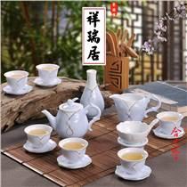 陶瓷茶具套裝禮品 家用泡茶用具