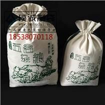 原陽富硒大米布袋子-禮品純棉布富硒大米包裝袋定做