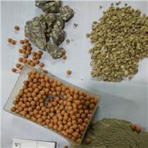 供应麦饭石,麦饭石颗粒,麦饭石粉,麦饭石球