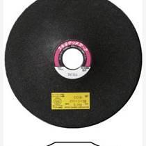 日本RESIBON威寶黑色彈力研磨砂輪片藤井機械設備批發價13382990553