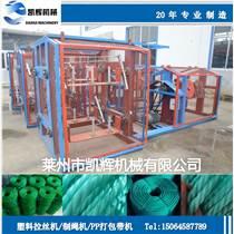 供應塑料制繩機械,捻繩機,扭繩機設備廠家/圖片