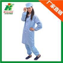厂家直销防静电防尘洁净大褂衣工作服装含帽实验服