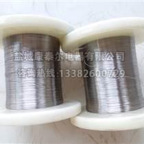 Nikrothal 80电热丝,康泰尔镍铬合金,原厂优质代理