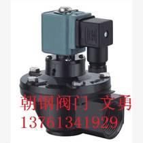 DMF-20L-B电磁脉冲阀