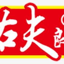 安徽众侑 佑夫良品 薯片