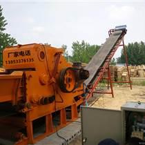 218木片機生物質發電燃料燒火料加工