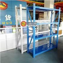 贛州輕型倉庫倉儲貨架承重100kg200kg輕型貨架